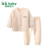 歌歌宝贝 春秋新款宝宝套装 婴幼儿内衣 宝宝贴身内衣 立领对门套装彩麻棉