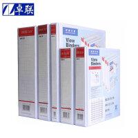 卓联ZL2502加插封面文件夹 2孔D型夹 A4白夹 加插袋文件夹 背宽75mm 打孔夹 容纸量50mm白夹