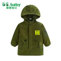 歌歌宝贝宝宝风衣外套男1-3岁秋冬款儿童中长款风衣冲锋衣