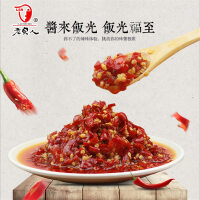 【赣州馆】江西赣州 老实人 下饭菜江西特产调味品辣椒酱 4种口味各1瓶
