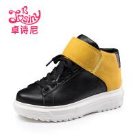 卓诗尼2016秋季新款拼色系带中跟平跟高帮女鞋休闲女靴163263650