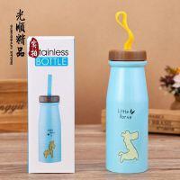 韩国木马杯可爱创意卡通儿童保温杯不锈钢运动手提杯儿童水杯