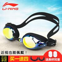 新款李宁泳镜 近视高清防雾防水专业男 女平光游泳近视眼镜