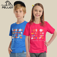 【618返场大促】法国PELLIOT户外儿童t恤短袖 夏季男女童速干衣透气圆领运动t恤