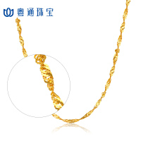 CNUTI粤通国际珠宝 黄金项链足金 水波纹项链 约7.6g