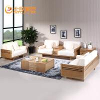 北欧篱笆水曲柳实木沙发组合1+2+3单人双人沙发北欧简约现代实木客厅家具