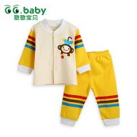 【断码清仓59cm】歌宝贝 春秋新款宝宝套装 婴幼儿 宝宝贴身套装