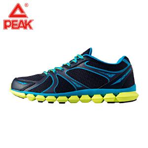 匹克 轻便透气减震百搭运动舒适休闲跑鞋DH610321