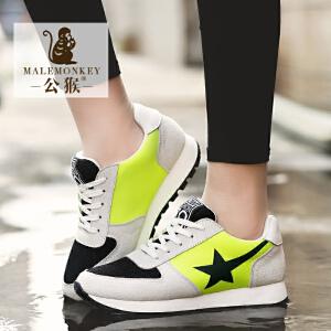 公猴运动鞋女春夏网面鞋平底休闲女鞋透气跑步鞋单鞋韩版学生潮鞋