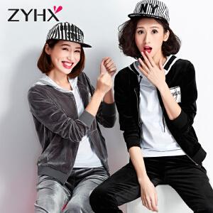 自由呼吸金丝绒套装休闲运动服套装女春秋新款韩版长袖卫衣三件套