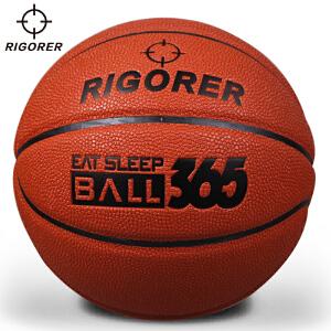 准者Rigorer篮球 防滑耐磨7号球 室内外通用 比赛训练篮球