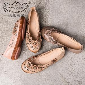 玛菲玛图鞋子女2017新款森女花朵牛皮单鞋女复古浅口平底豆豆鞋728-L39秋季新品