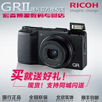 【可礼品卡支付+顺丰包邮】国行联保 Ricoh/理光 GR II 官网标配 理光gr2 数码相机高清卡片机GR2 数码相机