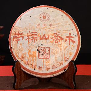 【3片一起拍】2004年杨聘号 百年老字号  南糯山古树生茶 357克/片