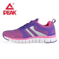 Peak/匹克 春季女款 时尚休闲舒适耐看轻便运动跑步鞋E61148H
