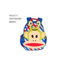 包邮大嘴猴幼儿园 男女儿童书包 小中大班卡通可爱双肩包PKY2111