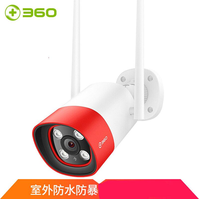 360智能摄像机 小水滴摄像头 无线看家神器 随时随地看父母看护孩子