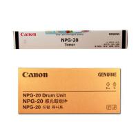 原装正品 佳能 NPG-20 墨粉/碳粉G20 NPG-20 感光鼓组件 适用于佳能(iR165,iR1600,iR2000,iR2010) 复印机感光鼓 硒鼓 粉 墨粉 碳粉