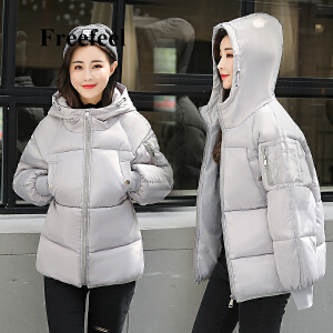 Freefeel2017秋冬新款棉服短款女装面包服休闲上衣羽绒棉服外套MSY802