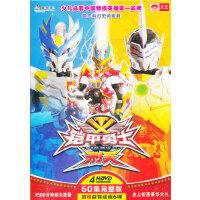 铠甲勇士刑天(4HDVD)(内赠益智动画6碟随机配送VCD/DVD)