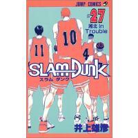 [现货]进口日文 漫画 SLAM DUNK 灌篮高手 27