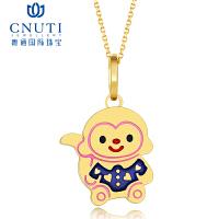 CNUTI 粤通国际珠宝 18K金吊坠 12生肖新品项坠生肖猴