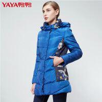 鸭鸭2015秋冬新品发布 女装羽绒服女中长款修身正品印花潮B-2532
