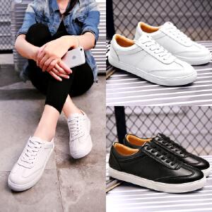 公猴秋款新款小白鞋真皮白色板鞋运动鞋女单鞋平底女鞋平跟休闲鞋