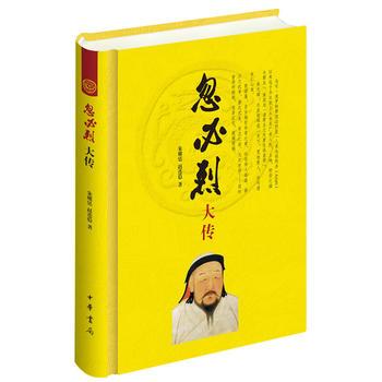 评剧赵连毕借粮曲谱