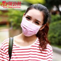 白领公社 一次性口罩 韩版印花女神糖果色水刺布防尘罩透气易呼吸护理夏季男女成人学生薄款防晒罩子