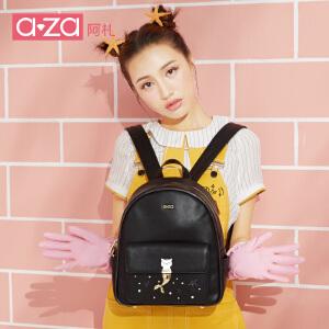 aza阿札2017新款女包 人鱼猫咪海星珍珠韩版 双肩包6930