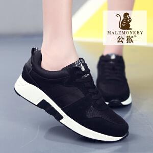 公猴2017春季新款运动鞋女韩版真皮平底女鞋休闲透气跑步鞋学生单鞋子