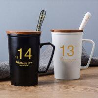 陶瓷杯 创意家用水具杯子情侣水杯带盖咖啡杯茶杯牛奶杯男女办公室学校马克杯家居生活日用品