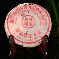 【3片一起拍】2011年下关FT特制饼茶 普洱茶生茶 200克/片
