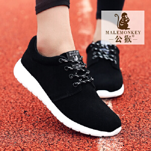 公猴春季新品运动鞋女真皮跑步鞋平底休闲鞋女单鞋平跟休闲女鞋跑鞋482