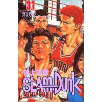 [现货]进口日文 漫画 SLAM DUNK 灌篮高手 31
