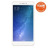 中国电信  MI/小米 MAX2  全网通 双卡双待 电信4G手机 智能手机