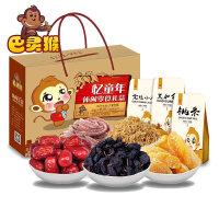【巴灵猴-忆童年A28大礼包 1758g】18袋坚果礼盒节日礼品干果零食组合
