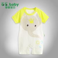 歌歌宝贝婴儿连体衣夏季宝宝衣服短袖薄款哈衣6-12个月新生儿衣服