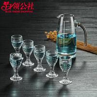白领公社 酒杯套装 创意水具小酒杯一口杯量酒器玻璃分酒器酒壶茅台烈酒白酒杯酒具七件套装量酒具