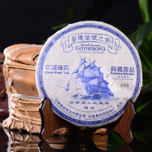 【7片一起拍】2006年哥德堡号易武同庆号 古树熟茶 357克/片
