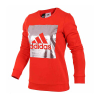 Adidas阿迪达斯 2017新款女子运动休闲卫衣套头衫 BS3241/BS3247