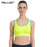 法国PELLIOT/伯希和 运动内衣女 跑步聚拢防震无痕无钢圈运动速干文胸