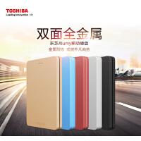 东芝 Alumy 2tb 2.5寸 金属移动硬盘 2TB金属硬盘 2TB