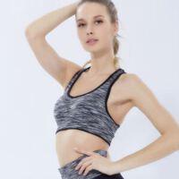 时尚段染防震无钢圈运动背心美背跑步瑜伽健身女速干运动文胸