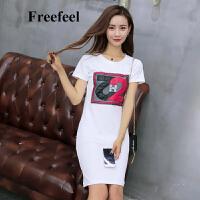Freefeel2017夏季新款T恤中长款女装短袖时尚包臀上衣6688