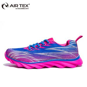AIRTEX亚特户外男女鞋2016春季情侣休闲透气运动徒步登山跑步鞋子旅游鞋