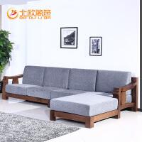 北欧篱笆纯北美黑胡桃木实木沙发组合布艺沙发 中式现代简约