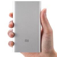 小米移动电源 5000mah毫安充电宝超薄迷你便携小米手机充电器大容量聚合物金属外壳可登机 华为苹果三星手机平板通用