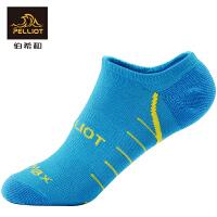 【618返场大促】法国PELLIOT 户外登山徒步速干袜子 男女排汗防滑耐磨透气快干袜子